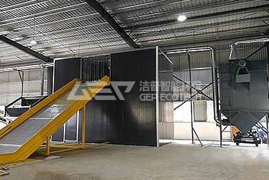Проект оборудования системы измельчителя крупногабаритных отходов Чэнду