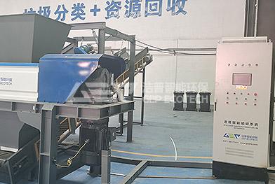 Линия по переработке крупногабаритных отходов в китайской провинции Чжэцзян