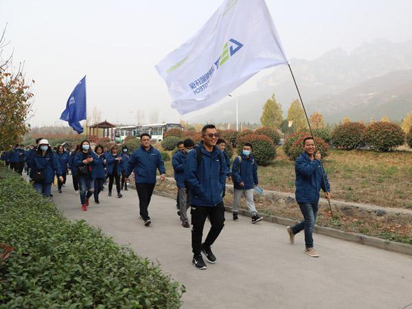 Не забывайте, почему мы начали и смело движемся вперед —— GEP 2020 альпинизм
