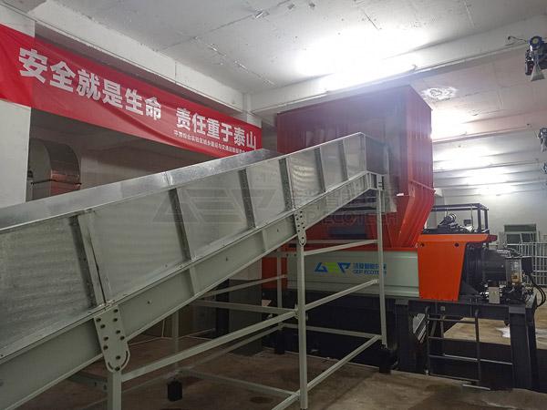 Интеллектуальная система измельчения и утилизации крупногабаритных отходов в Фуцзяне, Китай, официал