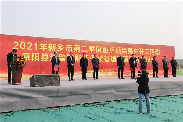 Началось открытие проекта строительства нового завода по производству оборудования