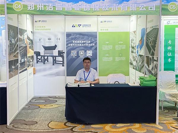 Компания GEP ECOTECH приняла участие в конференции по продвижению высоких технологий и оборудования