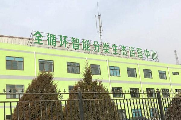 Интеллектуальная производственная линия для удаления громоздких отходов на северо-западе Китая была легко собрана