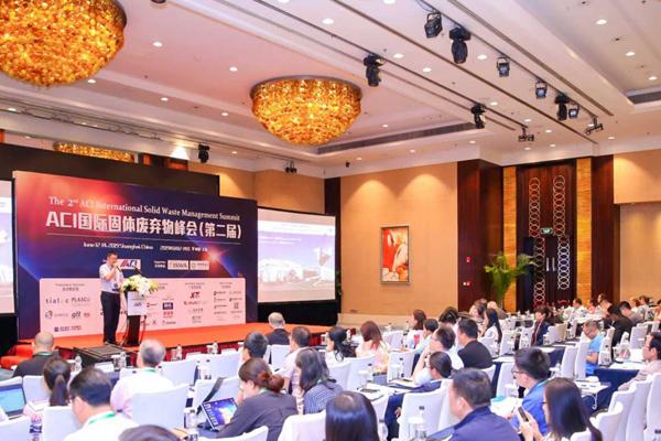 Международный саммит по твердым отходам ACI 2019 года успешно завершился! Jiepu инновации не неловко